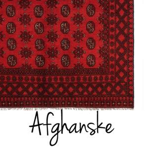 afghansk2